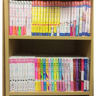 集英社 - 漫画 色々 ハニーレモンソーダ 他 シリーズ毎のバラ売りします!