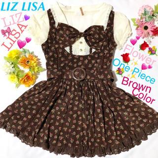 リズリサ(LIZ LISA)の💖美品💖LIZ LISA(リズリサ)♡重ね着風小花柄ワンピース♡ブラウン(ミニワンピース)