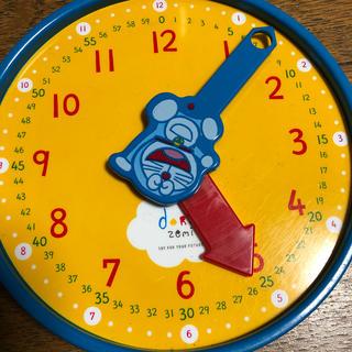 ショウガクカン(小学館)の美品 ドラゼミ付録  時計 とけい 時刻 時間(自宅学習 家庭学習 予習 復習)(知育玩具)