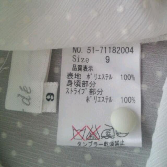 ef-de(エフデ)のpomikoroさま専用 レディースのトップス(カットソー(半袖/袖なし))の商品写真