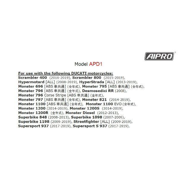 Ducati(ドゥカティ)のアイプロ製★シフトインジケーター APD1 赤 モンスター1100 EVO 自動車/バイクのバイク(パーツ)の商品写真