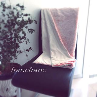 フランフラン(Francfranc)のfrancfranc ブランケット(その他)