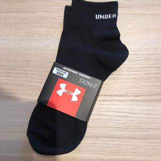 アンダーアーマー(UNDER ARMOUR)のUNDER ARMOUR ソックス UA  SAL3235 靴下【新品】(ソックス)