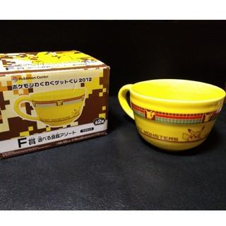 ポケモン(ポケモン)のピカチュウのマグカップ(グラス/カップ)
