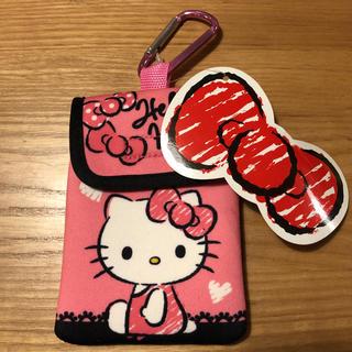 ハローキティ(ハローキティ)のハローキティ カラビナポーチ2/ピンク(キャラクターグッズ)