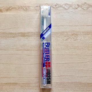 サンスター(SUNSTAR)の【SUNSTAR】歯ブラシ【BUTLER】(歯ブラシ/デンタルフロス)