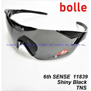 ボレー(bolle)のBOLLE(ボレー) 6TH SENSE(シックスセンス) 11839(サングラス/メガネ)