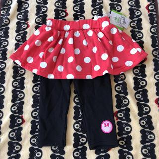 ディズニー(Disney)の新品♡ミニーちゃん スカッツ スカート スパッツ 80 女の子(スカート)
