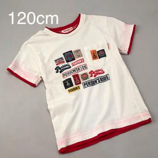 パーソンズキッズ(PERSON'S KIDS)のパーソンズ 子供用Tシャツ(Tシャツ/カットソー)