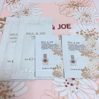 ポールアンドジョー(PAUL & JOE)のポール&ジョーサンプル(化粧下地)