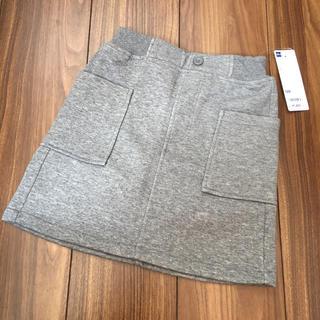 ジーユー(GU)の新品タグ付き☆GU ジーユー 裏フリーススウェットスカート 120(スカート)