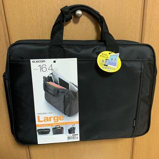 エレコム(ELECOM)の【値下げ】エレコム ビジネスバッグ BM-SDLABK【即購入可】(ビジネスバッグ)