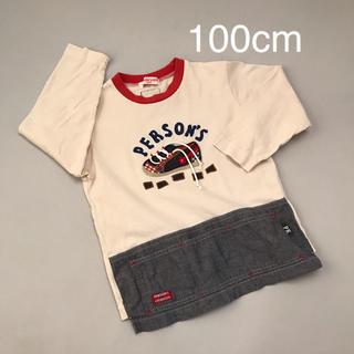 パーソンズキッズ(PERSON'S KIDS)のパーソンズ 子供用長袖Tシャツ(Tシャツ/カットソー)