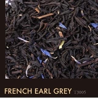 TWG 茶葉50g フレンチアールグレイ(茶)