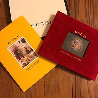 グッチ(Gucci)のグッチチルドレン カタログ 2019-2020(その他)