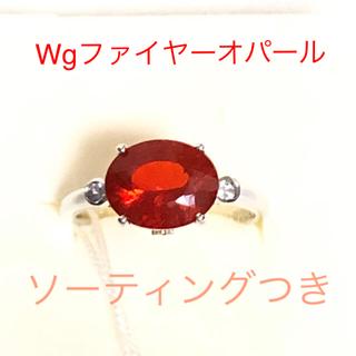 wgファイヤーオパール  ダイヤモンドリング(リング(指輪))