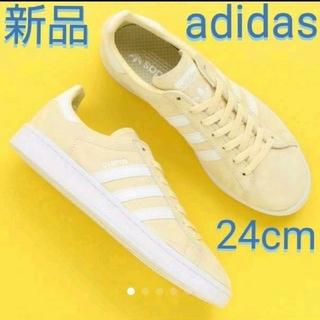 アディダス(adidas)のアディダス オリジナルス キャンパス イエロー ベージュ(スニーカー)