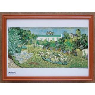 ゴッホ「ドービニーの庭」 (絵画/タペストリー)