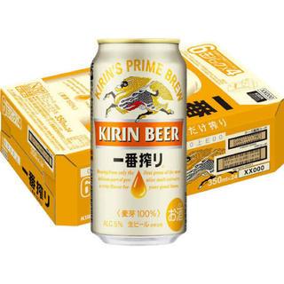 キリン - 麒麟 一番搾り 350ml×24缶