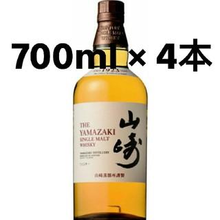 サントリー(サントリー)の山崎 700 ml × 4本 セット(ウイスキー)