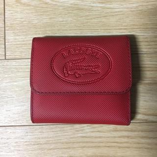 ラコステ(LACOSTE)のラコステ 三つ折り 財布(折り財布)