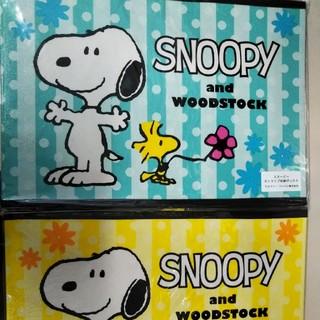 スヌーピー(SNOOPY)のスヌーピー ストライプ収納ボックス(ケース/ボックス)