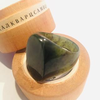 ダークグリーン シベリア産 男性用本物天然翡翠指輪(リング(指輪))