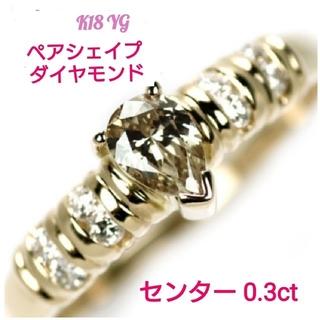 K18 YG ペアシェイプダイヤモンドリング(リング(指輪))