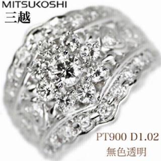 三越 - 三越*豪華プラチナ天然ダイヤモンドリング*新品仕上げ発送