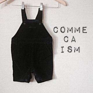 コムサイズム(COMME CA ISM)のコムサ  カバーオール  80(カバーオール)