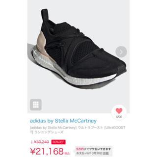 アディダスバイステラマッカートニー(adidas by Stella McCartney)の最終値下げ アディダス ステラマッカートニー 24cm 23.5(スニーカー)