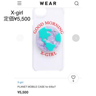 エックスガール(X-girl)のエックスガール iPhoneケース(iPhoneケース)