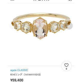 アガット(agete)のagete リング agete classic 指輪 モルガナイト アガット(リング(指輪))