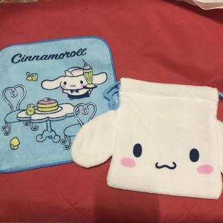 シナモロール - シナモン巾着 ミニタオル