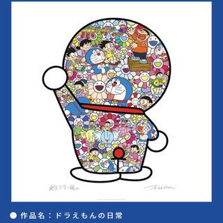 THE ドラえもん展 OSAKA 2019 村上 隆 ポスター ドラえもんの日常(ポスター)