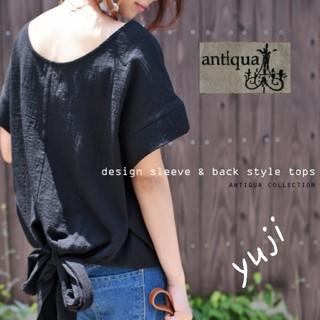 アンティカ(antiqua)のantiqua バックリボントップス(シャツ/ブラウス(半袖/袖なし))