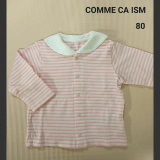 コムサイズム(COMME CA ISM)の【COMME CA ISM】トップス ベビー服 ブラウス 羽織もの 80(シャツ/カットソー)