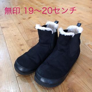 ムジルシリョウヒン(MUJI (無印良品))の無印 ブーツ ブラック 19〜20センチ(ブーツ)