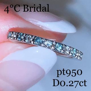 ヨンドシー(4℃)のご専用 現行品 4°Cブライダル ディズニーpt950ブルーダイヤ ダイヤモンド(リング(指輪))