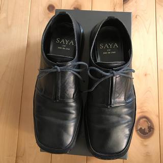 サヤ(SAYA)のアキーム様 SAYA靴(ローファー/革靴)