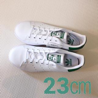 アディダス(adidas)の新品 アディダス スタンスミス グリーン 23センチ(スニーカー)