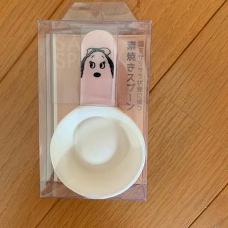 ピーナッツ(PEANUTS)の素焼きスプーン ベル (調理道具/製菓道具)
