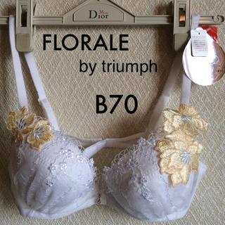 トリンプ(Triumph)の【新品タグ付】FLORALE by triumph/B70(ブラ)