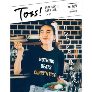 アダムエロぺ(Adam et Rope')のtangtang curry Tシャツ Mサイズ(Tシャツ(半袖/袖なし))