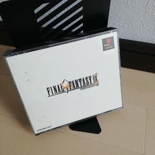プレイステーション(PlayStation)のファイルファンタジー9(携帯用ゲームソフト)