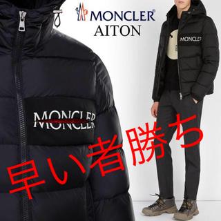 モンクレール(MONCLER)のモンクレール  AITON 希少サイズ 5(ダウンジャケット)