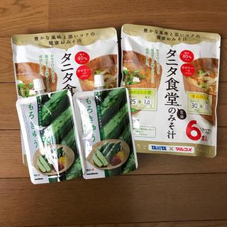 タニタ(TANITA)のタニタ食堂 みそ汁2種類6食入×2 もろきゅう×2 ダイエット 減塩(インスタント食品)