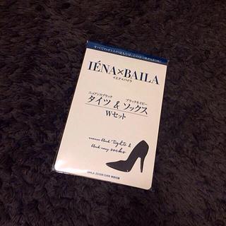 イエナ(IENA)のIENA×BAILA タイツ&ソックス(タイツ/ストッキング)