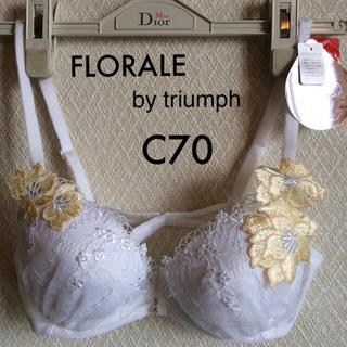 トリンプ(Triumph)の【新品タグ付】FLORALE by triumph/C70(ブラ)