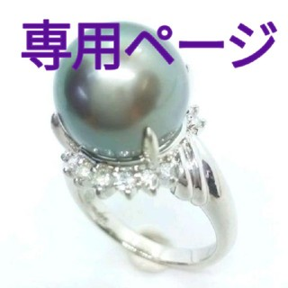 トクトクジュエリー 大粒 パール ダイヤモンド プラチナ リング(リング(指輪))